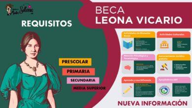 beca-leona-vicario-requisitos-para-obtenerla-este-2021