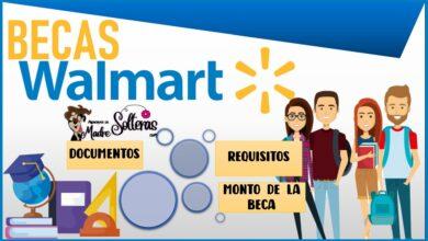 Becas Walmart 2021