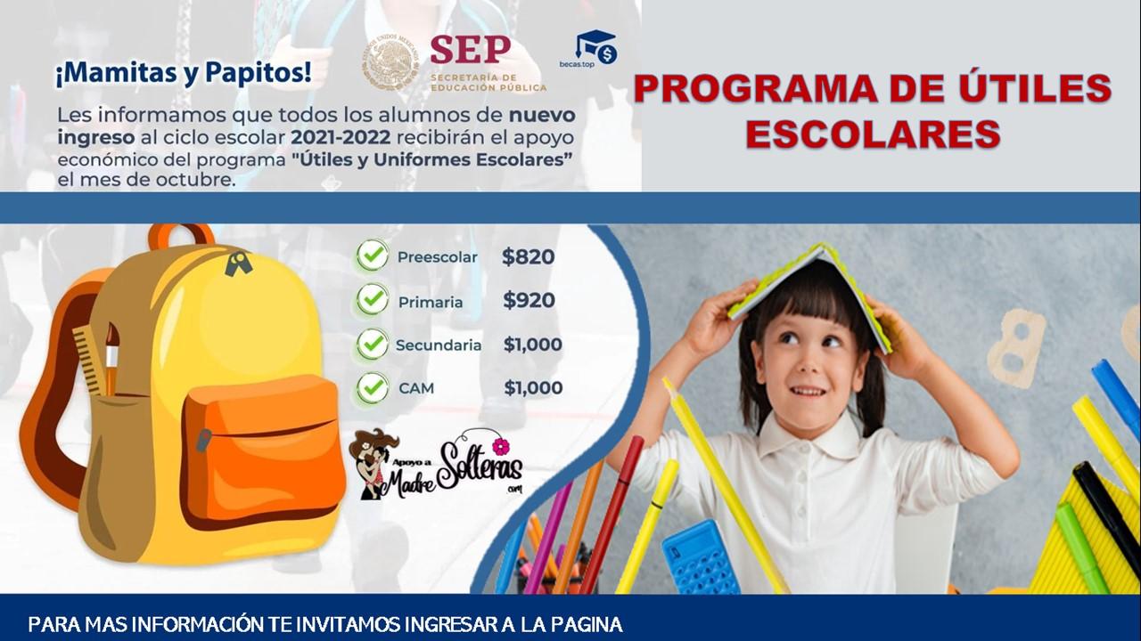 programa-de-utiles-escolares-2021-2022
